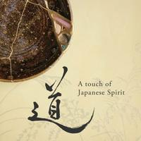 「TeTo in INDIA 展」 - 「リッタイとウツワ」   Tomomi Kamoshita