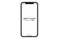 au、iPhone XS/XRで使える「海外データeSIM」を96の国・地域に拡大 - 電池屋