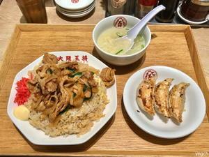 大阪王将チャレンジ - Photolog