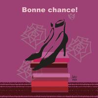 Bon Chance! - まゆみん MAYUMIN Illustration Arts