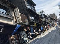 スタンプを集めて豪華賞品ゲット⁉ - 川豊本店ブログ