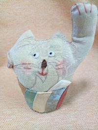 ポケットが付いた『まねき猫』 - イエローベル通信