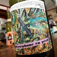 perséphone en péril - Nadja*  bar a vin.