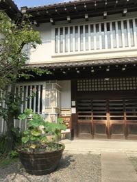 日本民芸館へ - 衣・食・住