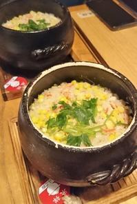 土鍋で炊いたごはんが美味しい!米祥@コレド室町 - カステラさん