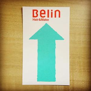 Belin へGO!! - Belin's  Blog