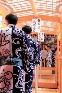 祇園祭菊水鉾(2019年) - 今が一番