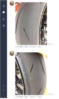 お調子者のタイヤインプレッション(参考にもならない) - 後輪駆動