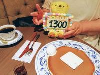 まさかきょう⁉1,300枚サプライズ!!! - 菓子と珈琲 ラランスルール 店主の日記。