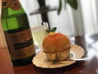 まるごとピーチ2019@ヴェールの丘(八王子CELEO) - よく飲むオバチャン☆本日のメニュー