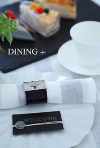 お茶しませんか? - 東京都杉並区 テーブルコーディネート教室DINING +