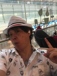 旅の始まり〜2019夏休みin Okinawa〜 - 00aa恵比寿美容室  Hana★癒し系ヘアサロン★《ヘアー・ハナ》