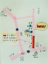 cache-cacheの庭へのアクセス② - cache-cache~成田市ハンドメイドマーケット&オープンガーデン~