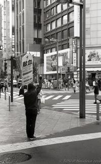 東京スナップ #397 - 心のカメラ   more tomorrow than today ...