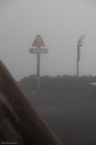 富士山九合目(富士宮口) - 蜂野武蔵は死んだのさ