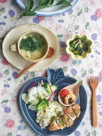 チキンライス朝ごはん - 陶器通販・益子焼 雑貨手作り陶器のサイトショップ 木のねのブログ