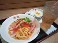 【梅蘭】五目冷麺【テラスモール湘南】 - お散歩アルバム・・梅雨空の下で