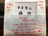 やさしい暮らし展  7/20 - トトモニのりぷ