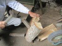 雨の日に薪で茶を沸かす詩7月20日(土)雨 - トチノキの詩2
