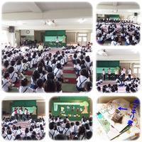 終業式 - ひのくま幼稚園のブログ