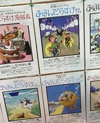 表現者たちの危機意識 - Kyoto Corgi Cafe