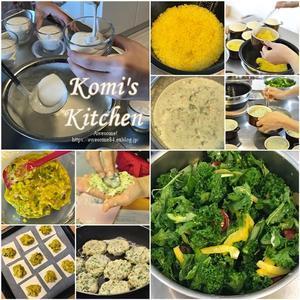 今月のKomis Kitchen - Awesome!