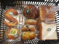 酸いも甘いも…Zのレモンカードブリオッシュ - パンある日記(仮)@この世にパンがある限り。