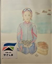 勝手に笠島PRポスターⅣ - 海辺のキッチン倶楽部もく