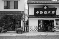 長野Trip #3 中町通り - Bronz Photo