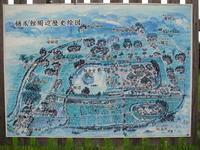 800年の時をへて咲く、蓮の花。(紫波町) - KOZUNOMACHIだより
