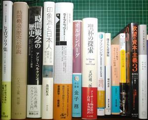 注目新刊:植村邦彦『隠された奴隷制』集英社新書、ほか - ウラゲツ☆ブログ