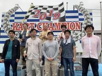 レンタルカートエンジョイレース様グループ - 新東京フォトブログ