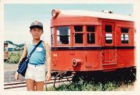 廃線跡鹿児島交通南薩鉄道線跡 - 鉄道好き亭主のぶらり旅