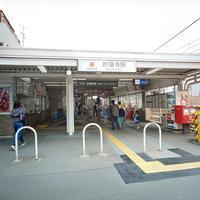 【ころぼっくる工房】駅から道案内 - Colokobo's Blog