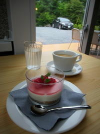 Cafe Hip Karuizawa * 今月オープンしたばかりのカフェ♪ - ぴきょログ~軽井沢でぐーたら生活~