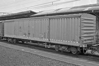 高速貨車ワキ10000のお話し - 鉄道ジャーナリスト blackcatの鉄道技術昔話
