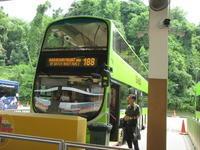 Bukit Batok からVivo行きのバスがあった。 - よく飲むオバチャン☆本日のメニュー