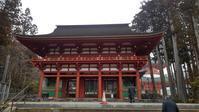 2019年8月の歩こう会のご案内 - 熊野古道 歩きませんか? / Let's walk Kumano Kodo