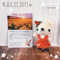 個展開催まで、あと15日になりました♪ - Smiling * Photo & Handmade 2 動物のあみぐるみ・レジンアクセサリー・風景写真のポストカード