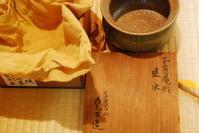 建水と言うお茶道具 - 懐石椿亭 公式weblog北陸富山の懐石料理屋