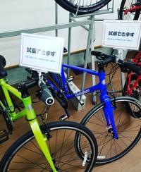 レイル700A  レイル700 - 滝川自転車店