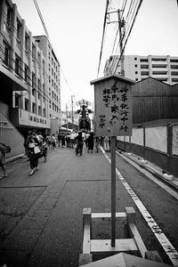 2019祇園祭後祭・山鉾建て其の一 - デジタルな鍛冶屋の写真歩記