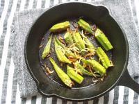 切って焼くだけ、オクラと桜海老の、花椒オーブン焼き - Minha Praia