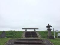 神社巡り『御朱印』⛩香取神宮 - (鳥撮)ハタ坊:PENTAX k-3、k-5で撮った写真を載せていきますので、ヨロシクですm(_ _)m