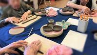 【6月の教室風景🌿木の葉の三品皿作り】 - 出張陶芸教室げんき工房