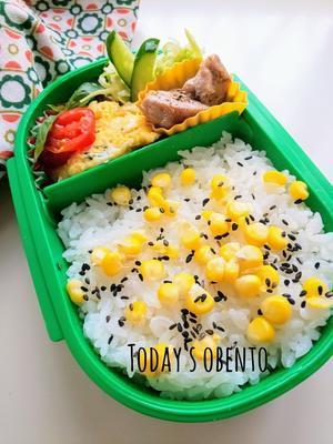 今日の娘弁当 - 料理研究家ブログ行長万里  日本全国 美味しい話