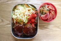 ハンバーグ弁当とむぎちゃん - オヤコベントウ
