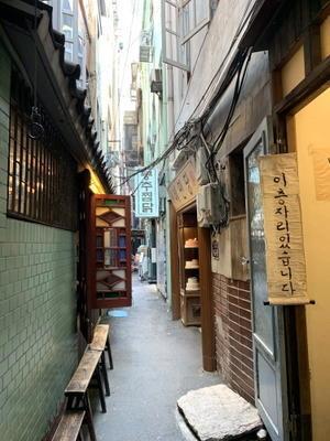 美味しいアイスコーヒーとマッサージ♡ - さくらの韓国ソウル旅行・東京旅行&美容LOVE