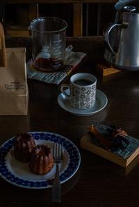 コーヒータイム - 十人十色