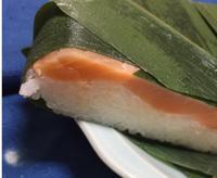 鱒の寿し - 赤煉瓦洋館の雅茶子